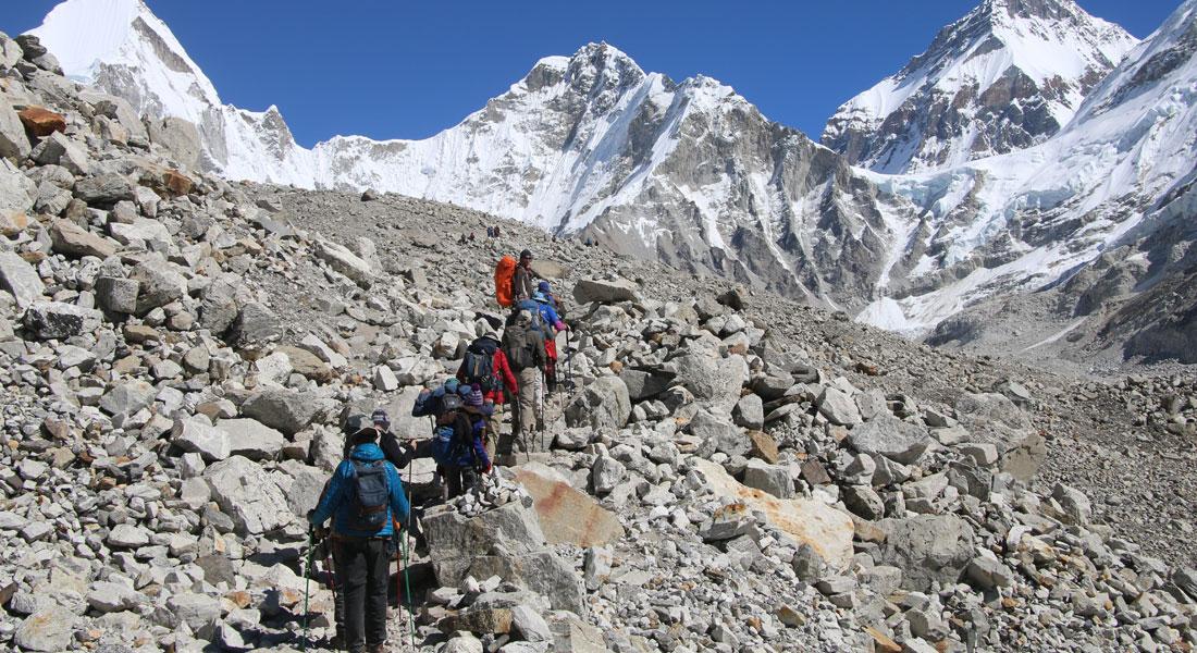 Trekking Grade